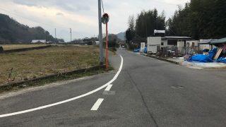 道路の拡張