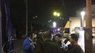 平井町商店街の街灯の維持
